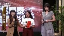 【2019臺泰微電影節】首獎暨社會組第一名-บ้านเกิด 我的家鄉