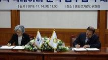 선관위·권익위, 빅데이터로 정책공약 개발 / YTN