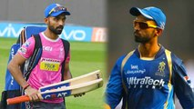 Ajinkya Rahane in Delhi capitals | IPL 2020 | ராஜஸ்தான் ராயல்ஸை விட்டு பிரியும் ரஹானே