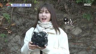 [HOT] Somi's impression, 섹션 TV 20191114