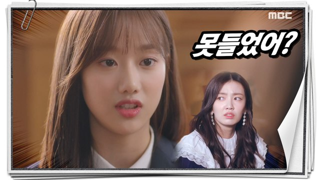 [Extra Ordinary You] EP.27,The main character is me, 어쩌다 발견한 하루 20191114