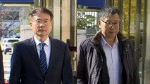 광주 민간공원 특례사업 고위 공무원 영장 청구 / YTN