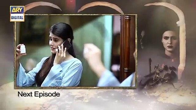 Mera Qasoor Episode 21 - Teaser- 14th Nov 2019 -  ARY Digital Drama