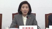 한국당, 북한 선원 강제송환 국정조사 추진 / YTN