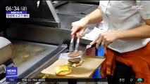 [이슈톡] 美 햄버거 체인점 소고기 성분 분석 발표