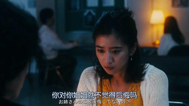 死役所 第5集 Shiyakusho Ep5