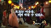 [구가의 서] Gu Family Book 함께 등축제 구경 간 이승기와 수지