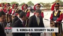 S. Korea-U.S. security meeting held in Seoul