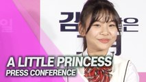[Showbiz Korea] A Little Princess (감쪽같은 그녀) is the last Korean fil of 2019
