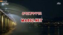 온라인경마사이트 온라인경마 MA892.NET 경마사이트 일본경마 경마예상