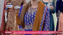 Good Morning Pakistan -Dresses Collection Special - 15th November 2019 - ARY Digital Show