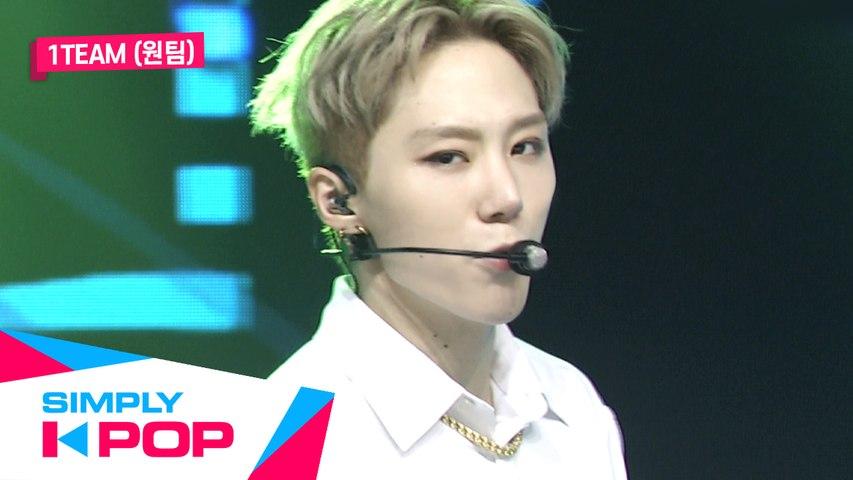 [Simply K-Pop] 1TEAM(원팀) - Make This