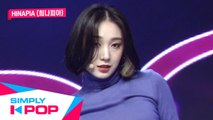 [Simply K-Pop] HINAPIA(희나피아) - DRIP