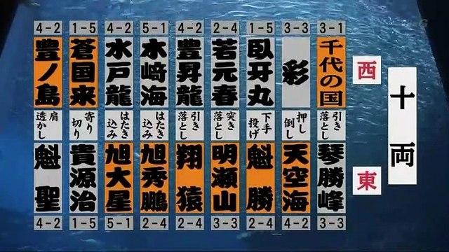 大相撲九州場所 六日目 - 19.11.15