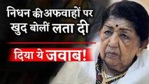 Lata Mangeshkar Breaks Her Silence On Her Death Hoax On Social Media!
