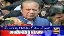 ARYNews Headlines |Govt, NAB submit replies over Nawaz Sharif's ECL plea| 11PM | 15 Nov 2019