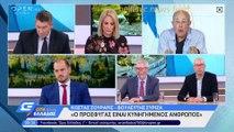 Το βλητομαψίδιον που παριστάνει την υφυπουργό Κώστας Ζουράρις για την ψυχική νόσο του Πολυτεχνείου ,   βλητομαξίδιον