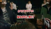 인터넷경마 제주경마 % MA%892%NET % 온라인경마사이트 인터넷경마