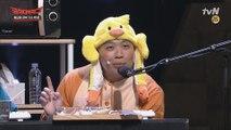 [선공개] 혹시 너.. 바주카포도 있어? (끄덕끄덕)