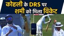 India vs Bangladesh,1st Test : Virat Kohli takes a right DRS to send Mominul Haque pavilion|वनइंडिया