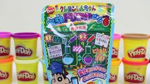 Japanese Experimental Candy Drink-