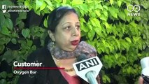 दिल्ली एनसीआर के प्रदूषण से बचाएगा ऑक्सीजन बार