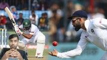Ind vs Ban 1st test highlights |  இன்னிங்க்ஸ் வித்தியாசத்தில் இந்தியா இமாலய வெற்றி!