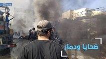 المفخخات تحصد المزيد من الأرواح في ريف حلب.. من المسؤول عن حماية المدنيين؟