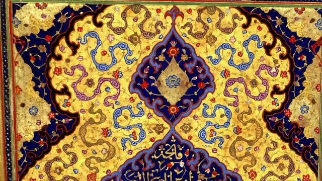 Islamic Art Mirror of the Invisible World Part I