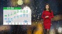 [날씨] 휴일 요란한 비...돌풍·벼락 동반 / YTN