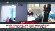 Resulayn'da teröristlerin tahrip ettiği hastane onarıldı