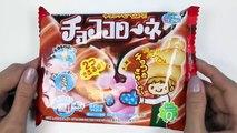 Kracie Chocolate Choco Cones DIY Japanese Candy Making Kit
