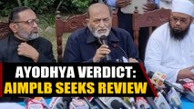 Ayodhya verdict: AIMPLB decides to file review petition | OneIndia News