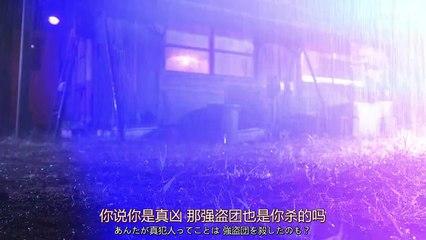 Nippon Noir 刑警Y的叛亂 第6集