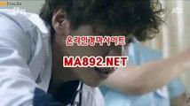 온라인경마사이트 MA%892.NET 경마배팅사이트 오늘의경마 사설경마정보