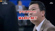 경마배팅 ma%892%net 인터넷경마사이트 일본경마 제주경마