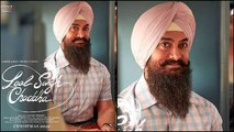 Laal Singh Chaddha first poster out: Aamir Khan all set to win hearts again