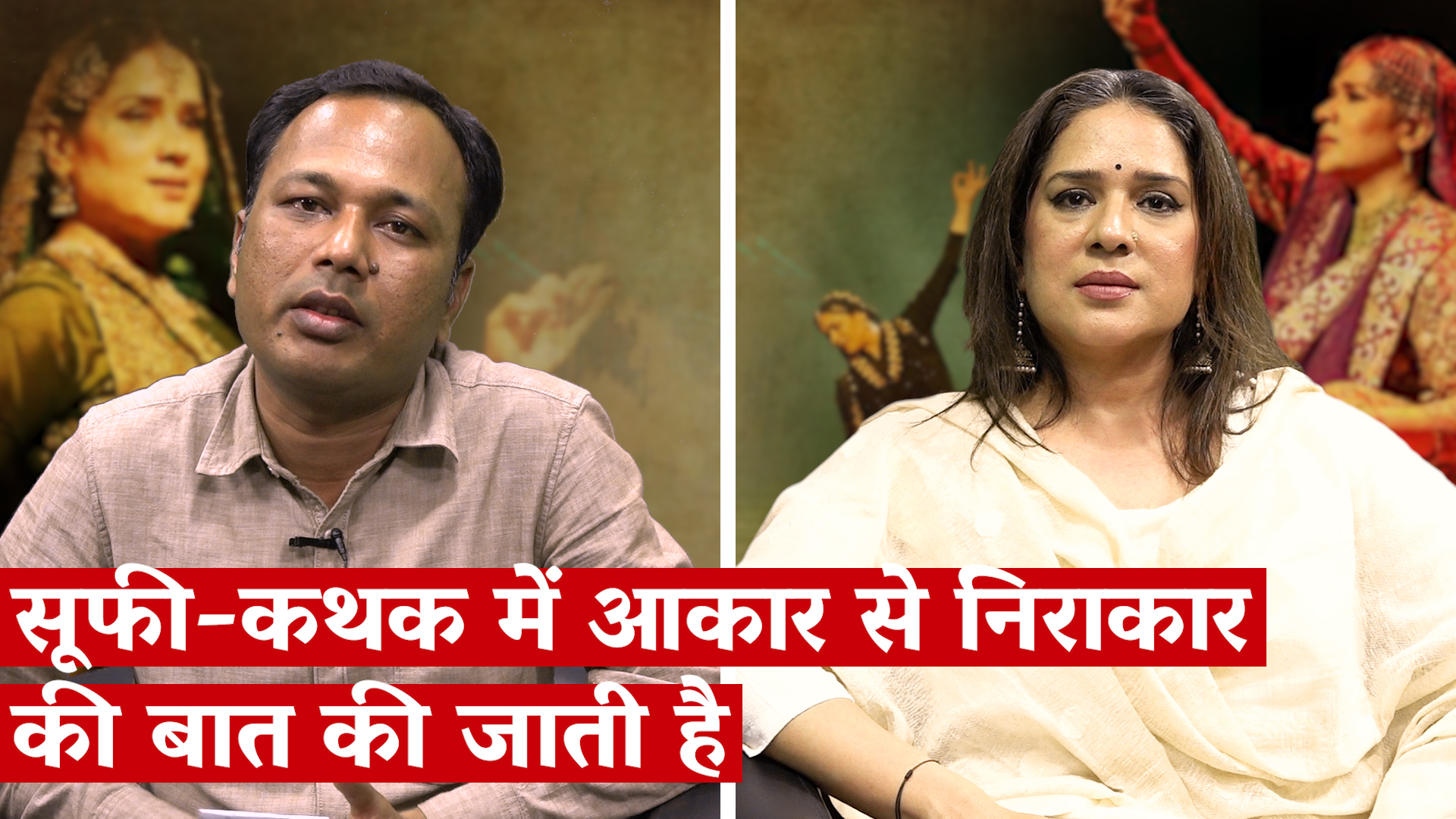 What is Sufi-Kathak? | Interview with Pioneering Sufi-Kathak Dancer Manjari Chaturvedi