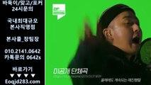클로버게임 ← Eoqjd283.COM ← 클로버게임모바일주소 #클로버게임 @클로버게임
