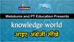 Vocabulary Development Course - Session #37 - Free session (B)