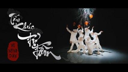 VŨ KHÚC TỰ TÂM - NGUYỄN TRẦN TRUNG QUÂN _ DANCE PRACTICE _ QUANG ĐĂNG CHOREOGRAPHY _ OFFICIAL VIDEO