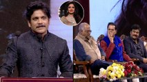 Akkineni Nagarjuna Emotional Speech @ ANR National Awards Function