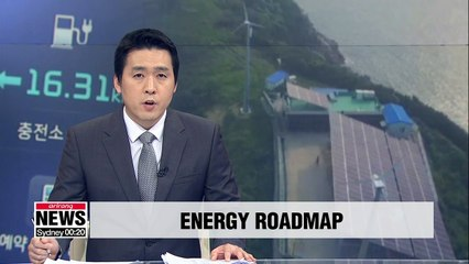 S. Korea to reduce fine dust emission from coal -fired power by more than 90% and double electric vehicles mileage
