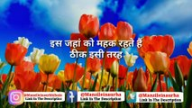 Best motivational quotes in hindi || motivational video | inspirational video |Part 11 | powerful motivational video |inspirational speech |best motivational video in hindi for students |By Manzilein aur bhi hain