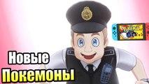 Pokemon Sword Shield #22 — Страна Льда {Switch} прохождение часть 22