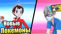 Pokemon Sword Shield #26 — ПокемоноТундра {Switch} прохождение часть 26