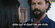 مسلسل اليمين القسم اعلان الحلقة 121   مترجم للعربية كامل   جودة عالية HD
