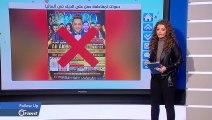 هل سيتم إلغاء حفل علي الديك في ألمانيا على غرار حفلات صديقه وفيق حبيب؟ - FOLLOW UP