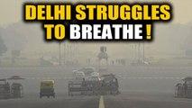 Delhi's air quality remains 'unhealthy' | OneIndia News