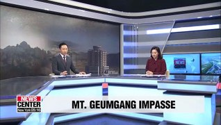 N. Korea pessimistic toward cooperating with Seoul on Mt. Geumgang: Expert